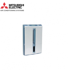 Dezumidificator Mitsubishi Electric MJ-E16VX-S1